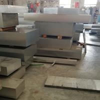 6082铝板生产厂家 6082铝成分