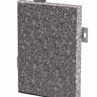 厂家定制喷涂仿大理石幕墙木纹氟碳漆铝板