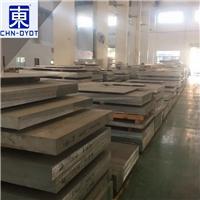 批发3003合金铝板 3003H14热轧拉伸铝板