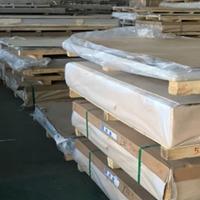 5A05防滑防锈花纹铝板