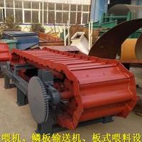 <em>稀土</em>礦板喂機鱗板輸送機礦石焦炭用運送機