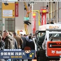 2020.2.18柏林国际修建建材展