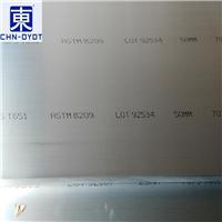 进口1050工业纯铝  1050纯铝导电性