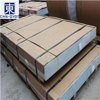 7075厂商铝合金批发  7075铝合金棒质量