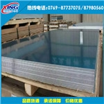7050t7451厚铝板现货尺寸
