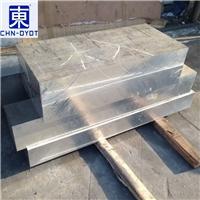 直销芬可乐7075铝合金 热处理7075优质铝板