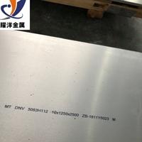 防锈铝高等06铝板 高等06铝板强度
