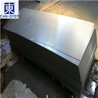 专业介绍2024-T3铝合金板材 铝板批发市场