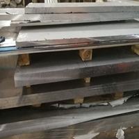 铝板5A05尺寸加工冲压铝板5A05报价
