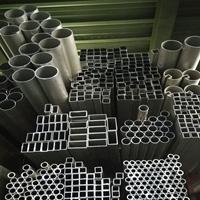 铝管采购6061普通铝管6061铝管重量计算