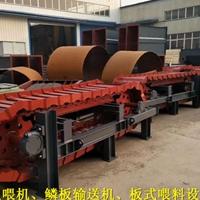 礦石板式喂料機板式給料機<em>稀土</em>礦鱗板輸送機