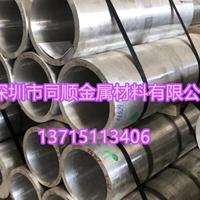 国标6061-T6无缝厚壁大铝管
