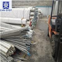 纯铝板1050  1050H14铝板供应商