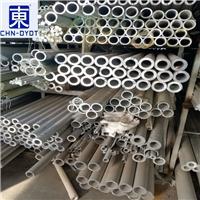 供应纯铝热轧1050纯铝1050纯铝管价格