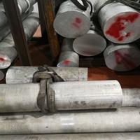 铝棒7A04铝圆棒供应商7A04铝块单价
