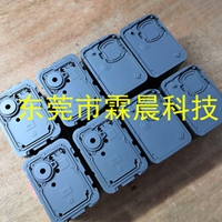 供压铸模具TD覆盖层处理.不粘模不腐蚀