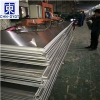 国产1050-O态铝板  1050铝板含税价格