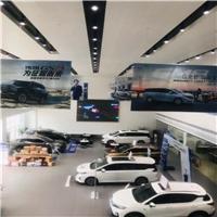广汽传祺4S店展厅吊顶装饰镀锌钢板天花