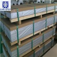 7075高硬度铝板-7475耐磨铝板