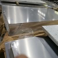 合金铝板5mm铝板今日价格6082铝板制造