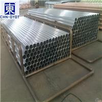 供应6063t6铝合金 铝材AL6063的价格