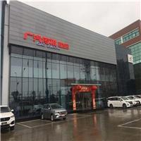 传祺4S店外墙板供应-专用穿孔镀锌板厂家