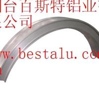 铝件焊接折弯加工铝件精密深加工