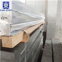 防滑1100-H18纯铝板 1100纯铝薄板