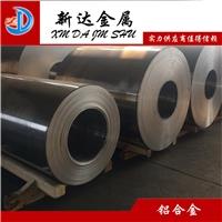 3003抗拉铝卷 成批出售3003铝卷