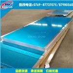 200厚铝板7075t651硬度高