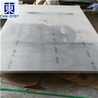7050铝合金管  抗腐蚀性铝合金7050