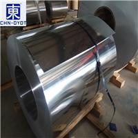 5052优质铝板批发 5052防锈铝带