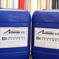 抛光添加剂两酸抛光添加剂常温化学抛光剂