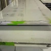 鋁板5083-O態  5083鋁板硬度 超厚鋁板切割