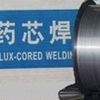 超强耐磨焊丝,碳化钨焊丝,耐磨焊丝