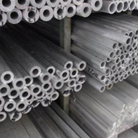 6063鋁管  可定制加工鋁管 6063鋁管現貨鋁