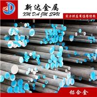5A03防锈铝棒 5A03抗氧化性能好