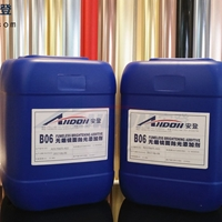 抛光剂两酸抛光添加剂无烟镜面抛光添加剂