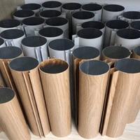 吊顶铝方通圆管装饰型材