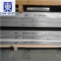 专业经销现货铝2017铝板