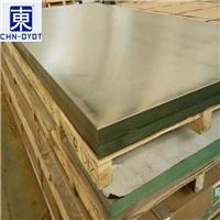 供应1100纯铝市场 1100-H16铝板状态硬度