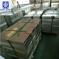 直销7050铝板 7050t6厚板 7050热处理