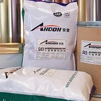 封闭添加剂常温封闭剂铝合金中温厚膜封闭剂