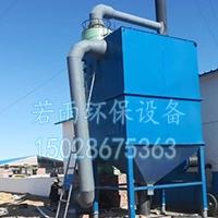 泡沫厂锅炉布袋除尘器制造厂家
