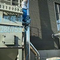 陶瓷厂脉冲布袋除尘器制造及装配厂家