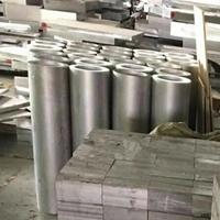铝棒直径450mm6063铝棒供应商6063铝管生产