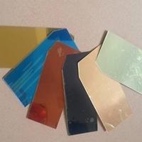 定制国标6061彩色氧化铝板铝排 现货厂家