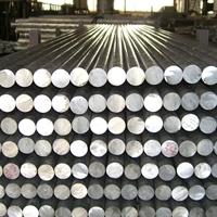 进口AL7075铝棒厂家 AL7075光亮铝棒厂家