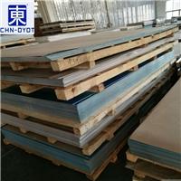 销售4047铝板 氧化铝板
