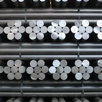 芬可乐铝棒批发 ALLOY7075-T6铝棒厂家